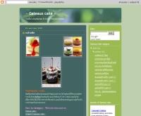 กาโตว์ เค้ก - gateauxcake.blogspot.com