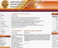 ศูนย์วิจัยเทคโนโลยีทางอาชีวศึกษา - 202.44.43.230/vetrc/