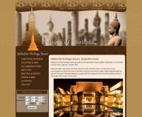 สุโขทัย เฮอริเทจ รีสอร์ท - sukhothaiheritage.com