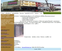 ร้าน จ.กิจดำรงค์ - kritdumrung.com/