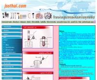 บริษัท จตุรภัณฑ์ เซลส์ แอนด์ เซอร์วิส จำกัด - jssthai.com