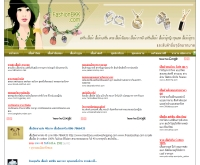 แฟชั่นบีเคเค - fashionbkk.com