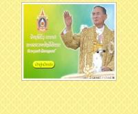 เชียงรายทูแฮนด์  - chiangrai2hand.com