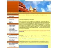 สะพานพุทธดอทคอม - sapanputt.com