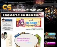 คณะวิทยาศาสตร์ ภาควิชาวิทยาการคอมพิวเตอร์  - comsci22.com