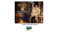 องค์การบริหารส่วนตำบลเทอดไทย - therdthai.com