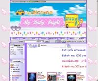 มายเบบี้ไบท์ - mybabybright.com