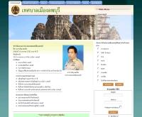 เทศบาลเมืองลพบุรี - lopburi.org