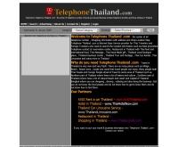 สมุดโทรศัพท์ออนไลน์ - telephonethailand.com