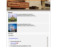 เรียนภาษากับคณะศิลปศาสตร์ มหาวิทยาลัยธรรมศาสตร์ - arts.tu.ac.th/training