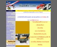 สยาม rc - siamrc.com