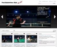 แบดมินตัน - thaibadmintonclub.com