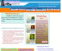 ไทยโฮสต์ติ้ง กรุ๊ป - thaihostinggroup.com