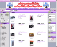 พัชราคอมพิวเตอร์ - phatcomsat.com