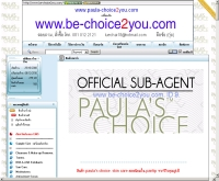 พอลล่าช้อยทูยู - paula-choice2you.com