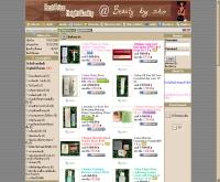 บิวตี้บายโช - beautybysho.com