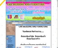 ซีอาร์อาร์เบดดิ้ง - crrbedding.com