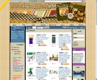 เทรนดี้ไอเท็มช้อป - trendyitemshop.com