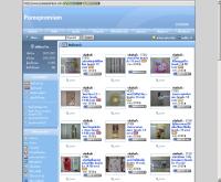 ภูรีพรีเมี่ยม - pureepremium.com