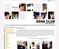 ดีน่าคลับ - denaeyewear.com