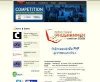 การแข่งขันเขียนโปรแกรมชิงแชมป์ภาคเหนือ - competition.thai-it.net