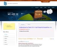 นักศึกษาวิศวซอฟต์แวร์ มหาวิทยาลัยเชียงใหม่ - meri-kuri.com