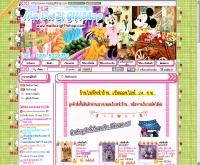 มาดูซิกิ๊ฟช็อป - maduzigiftshop.com