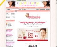 คัลเลอร์ฟูลบนบน - colorfulbonbon.com