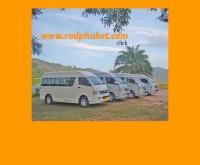 รถภูเก็ต - rodphuket.com