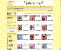 ไจไหม - jaimai.net