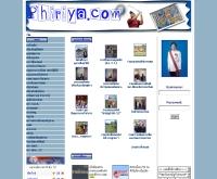 พิริยะ - phiriya.com