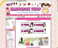 แฮงค์บุคช้อป - haengbokshop.com