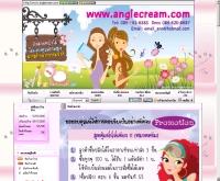 แองเจิ้ลครีม - anglecream.com