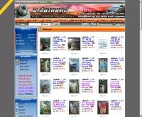 อ.สยามยนต์ - allsiamyont.com