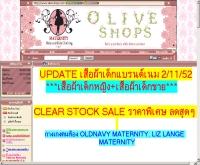 โอลิฟช็อป - olive-shops.com
