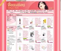 บิวตี้วา - beautiwa.com