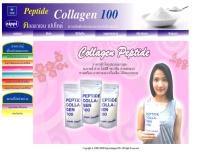 นิปปิ คอลลาเจน 100 - nippicollagen100.com