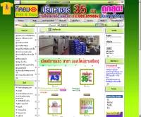 ทีคอมพรินท์ - tcomprint.com