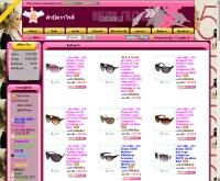คิวปิดวาไรตี้ - cupidvariety.com