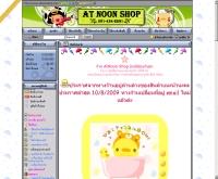 แอดนูนช็อป - atnoonshop.com