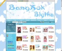 แบงค์กอกบาย - bangkokblythe.com