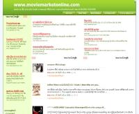 มูฟวีมาร์เก็ตออนไลน์  - moviemarketonline.com