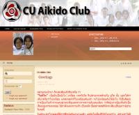 ชมรมไอคิโด จุฬาลงกรณ์มหาวิทยาลัย - cuaikido.com