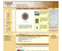 วิสาหกิจชุมชน กาแฟท่าก๊อเชียงราย  - thakocoffee.com