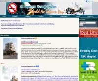 โรงพยาบาลดอทคอม - rongpayaban.com/