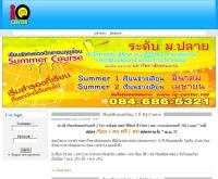ไอคิวเซ็นเตอร์ - iq-center.net