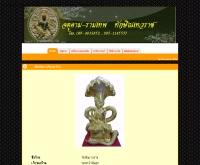 ทักษิณเทวราชดอทคอม - thaksindhevaraj.com