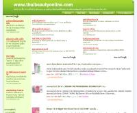 ไทยบิวตี้ออนไลน์ - thaibeautyonline.com