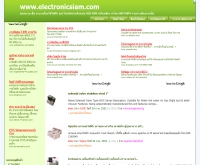 อิเลคทรอนิคส์สยาม - electronicsiam.com