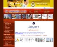 บริษัท พีดีเอ็น คอมมูนิเคชั่น จำกัด - pdn.co.th